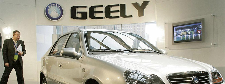 Geely S.A